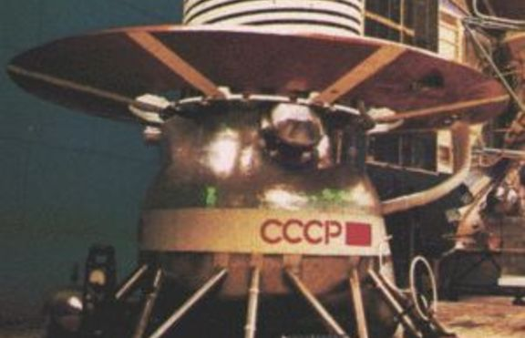Резултат с изображение за космическия апарат Венера 13.