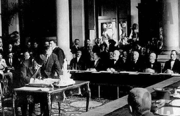Резултат с изображение за Подписан е Севърският договор