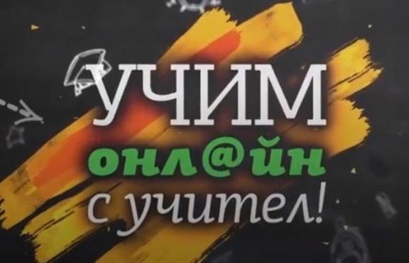 Български език за 1 клас: Урок №2